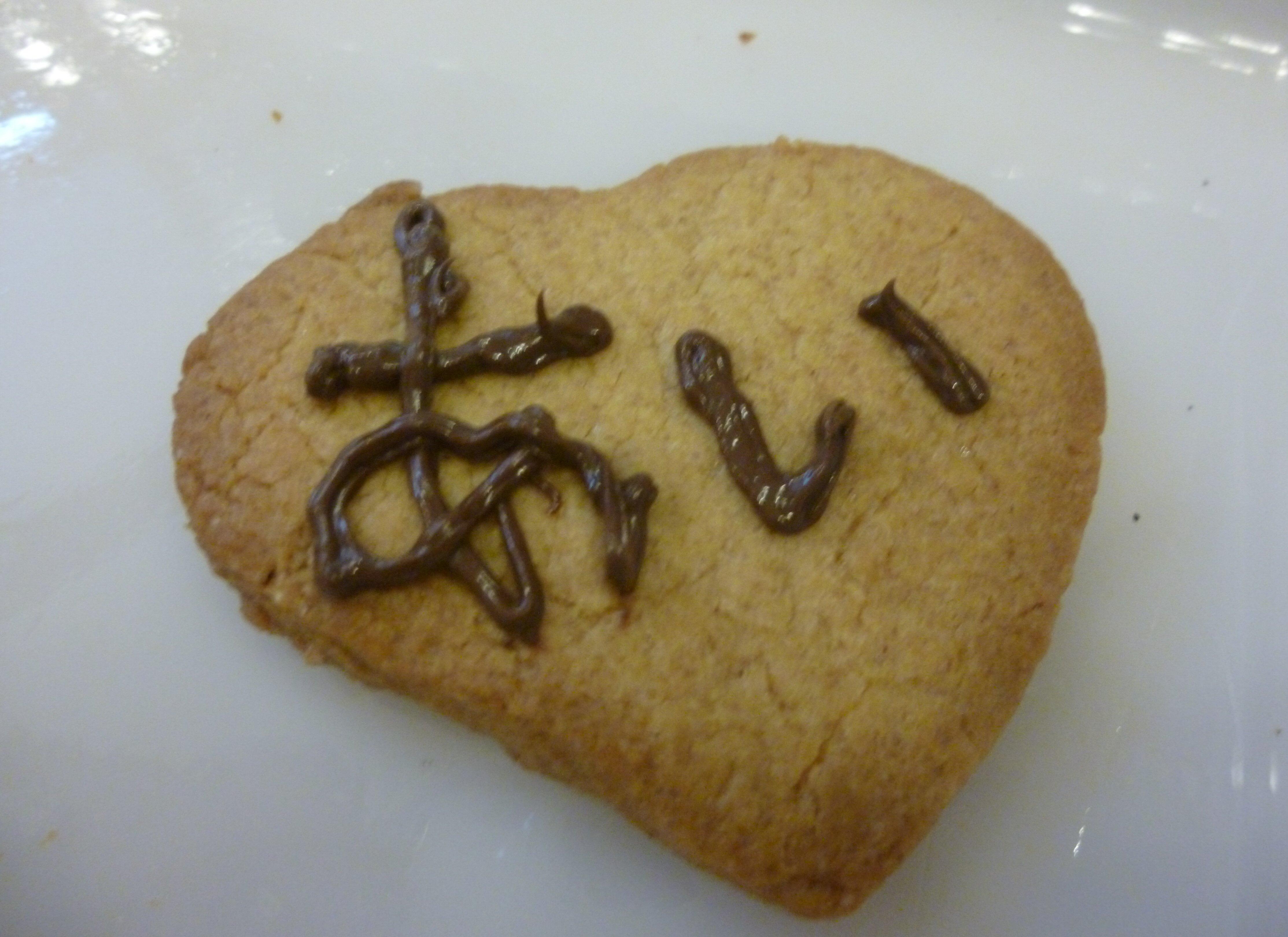 おやつ作り「デコレーションクッキー」2