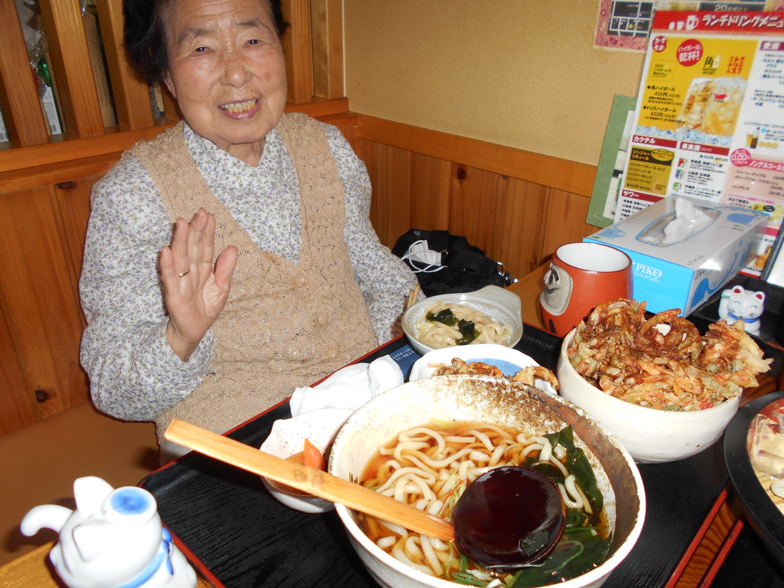 14日外食行事「遊膳や」①